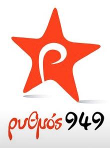 Rhythmos 949 und Easy 972 Radiobranding