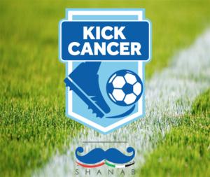 Luis Suarez kicks cancer